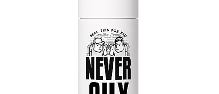 Bro&Tips, Never Oily All-in-one 120ml
