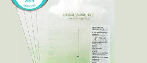 beplain, Bamboo Healing Mask 24ml x 5 EA