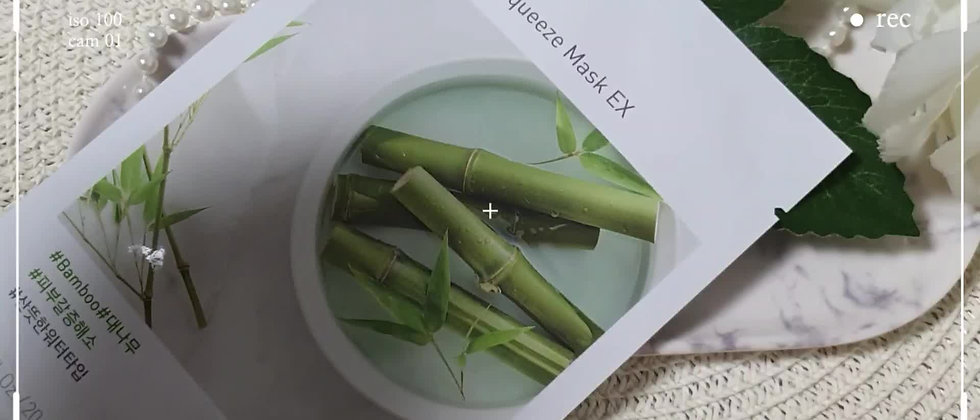 innisfree, My Real Squeeze Mask EX 20ml x 10 EA (box for 20ea)