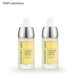 [30EA] CNP Labaratory, Profolis Energy Ampoule 15ml
