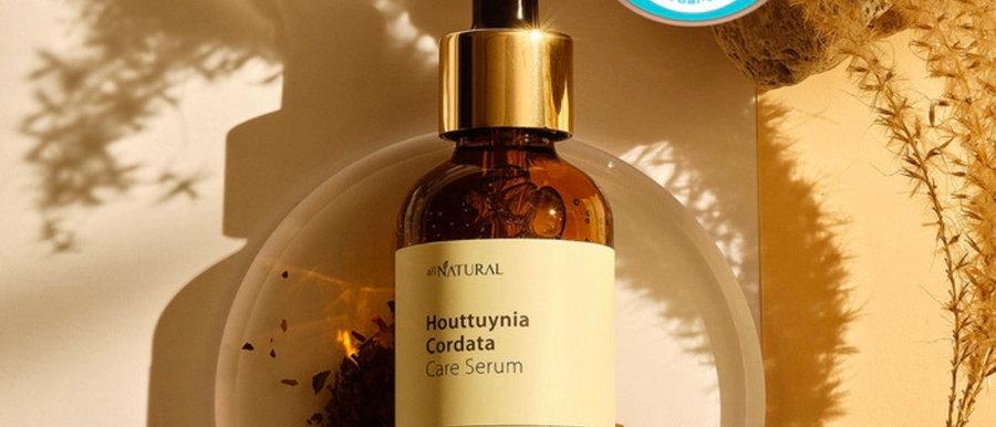 allNatural, Houttuynia Cordata Care Serum 55ml