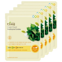 [20EA] All Natural, Organic Heartleaf Sheet Mask 10EA