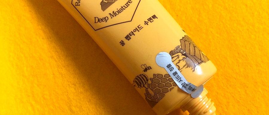 Sidmool, Honey (40%) Peptide Sleeping Packk 40ml