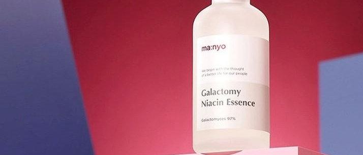 ma:nyo, Galactomy Niacin Essence 50ml