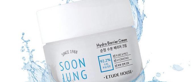 Etude, Soonjung Hydro Barrier Cream 75ml