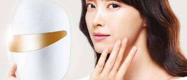 LG Pra.l PLUS V Derma 160 LED Mask
