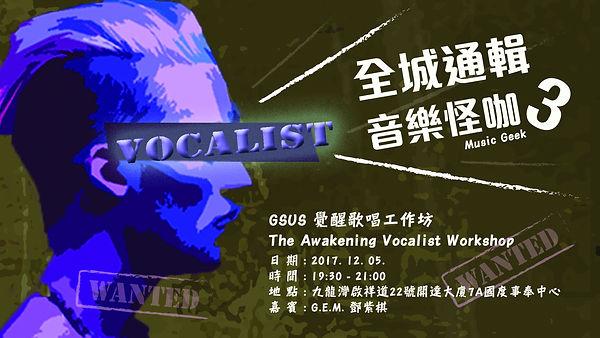 Workshop Vocalist.jpg