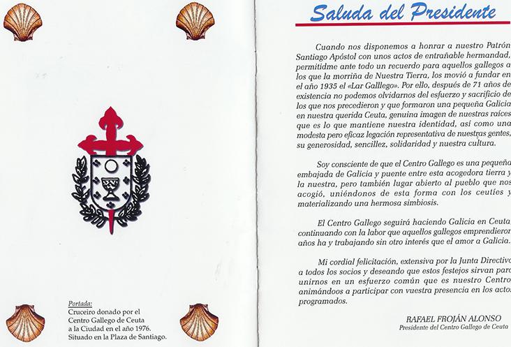 Programa_Centro_Gallego1.jpg