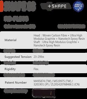 SHAPE03_013-13.png