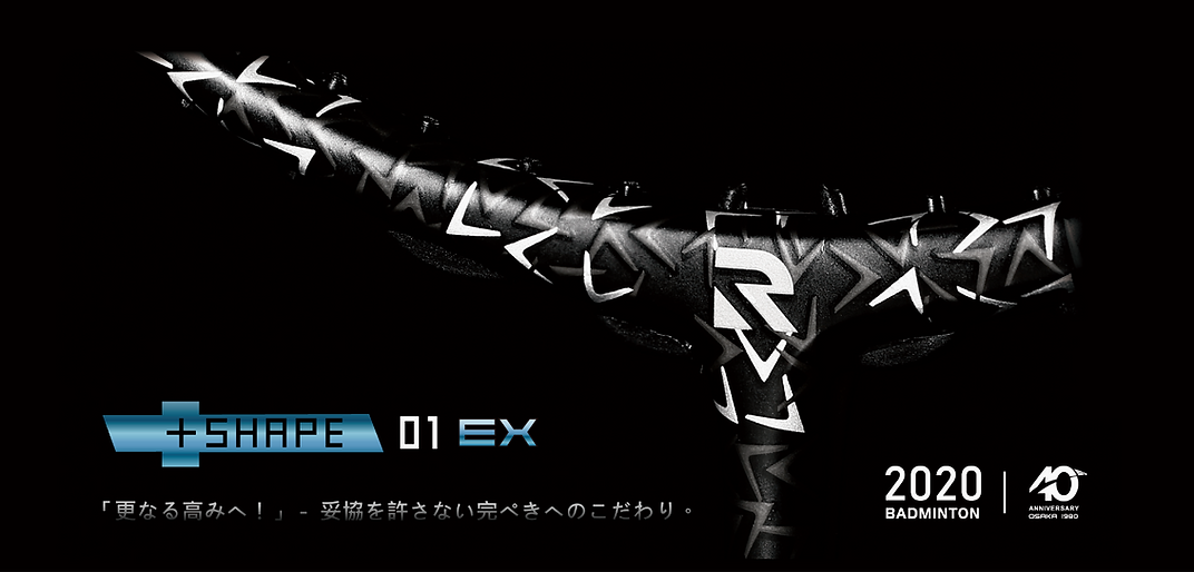 SHAPE%2001%20EX_02-01_edited.png