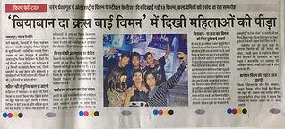 Jabalpur News