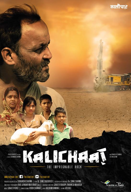 Kalichaat