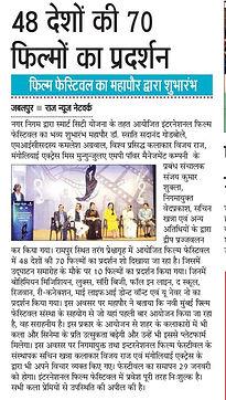 Raj News Network