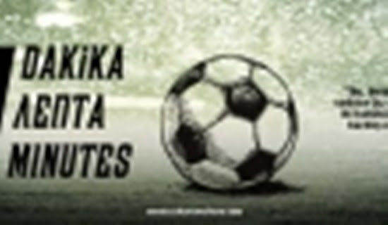 Dakika Aenta Minutes