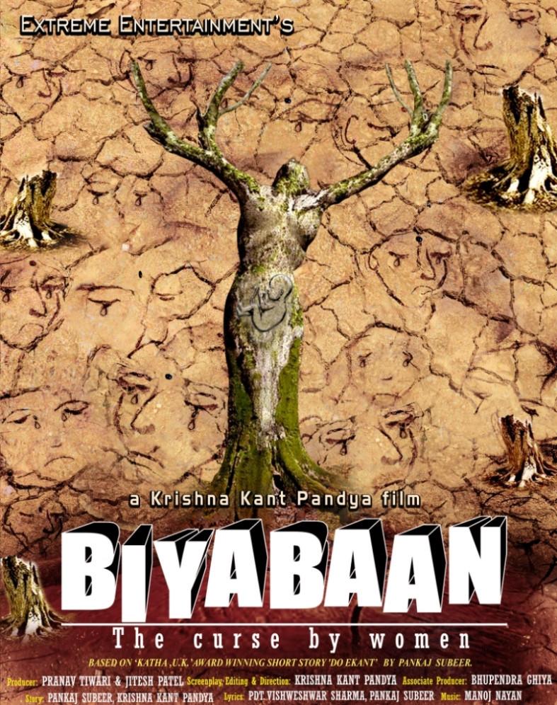 Biyabaan