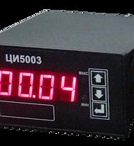 ЦИ5003