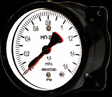МП-2, МП-2 (диск)