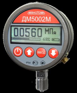 ДМ5002М-ЖКИ с автономным питанием