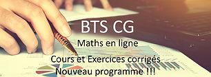 BTS CG Cours et exercices consultables en ligne