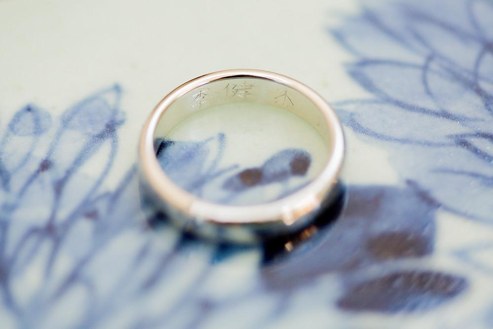 El Chorro Wedding, Traditional Chinese Wedding, Details, Wedding Ring, Prada, Tiffany's