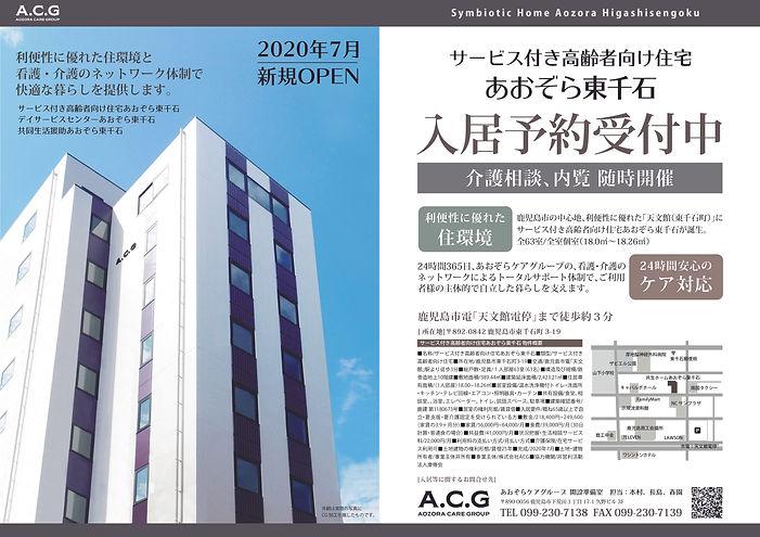 IMG_0549 2.JPG