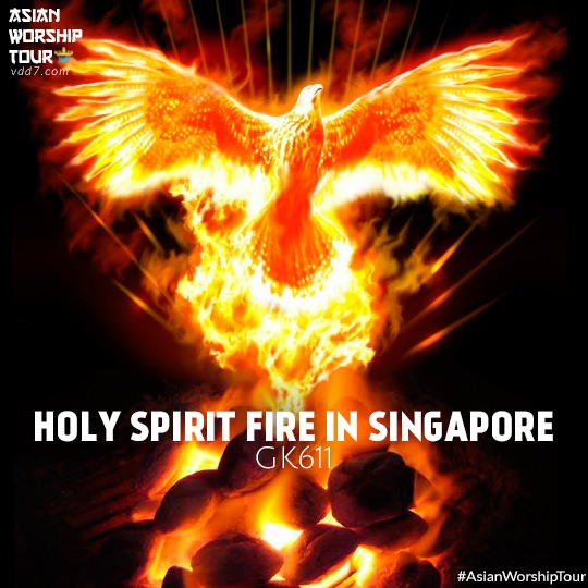 holy spirit fire valientes de david jerusalem mighty men of david