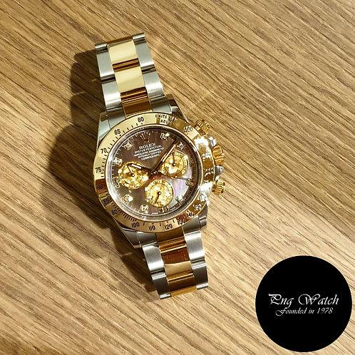 "Rolex 18K Half Gold Black MOP ""Tahitian"" Diamonds Daytona REF: 116523 (2)"