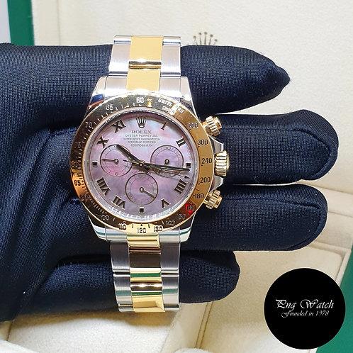 Rolex Oyster Perpetual 18K Half Gold Black MOP Daytona REF: 116523 (V)(2)