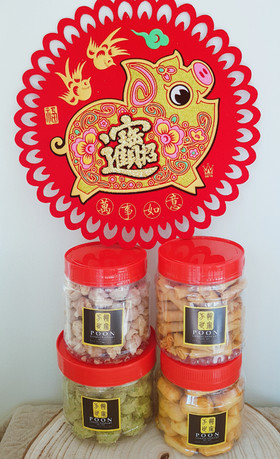 Poon Confectionary - CNY Goodies not to pass!