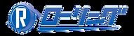 rolling_logo_抜き02.tif