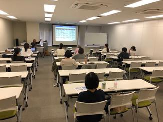 12月13日 第4期女性と子供の健康のための分子栄養学養成講座in東京/ZOOM会場 セミナー後報告