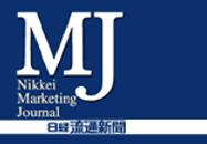 日経MJ ロゴ.png