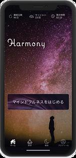 harmony_edited_edited.png