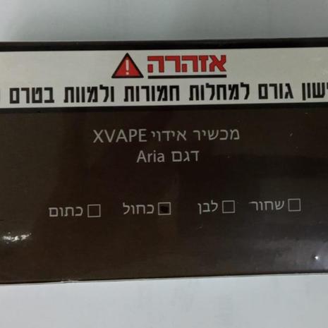 מכשיר אידוי XVAPE