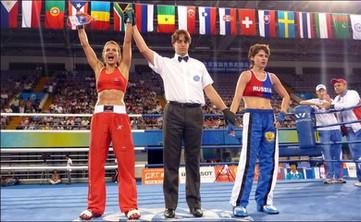 Tonje Sørlie jubler for gull under Combat Games i Kina