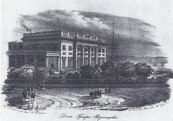 Odessa, le Palais du Gouverneur