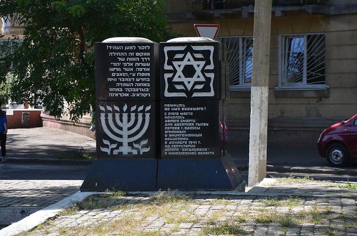 Odessa Shoah memorial