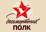 изображение_2021-05-04_193043.png