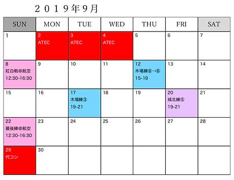 スクリーンショット 2019-09-04 19.00.06.png