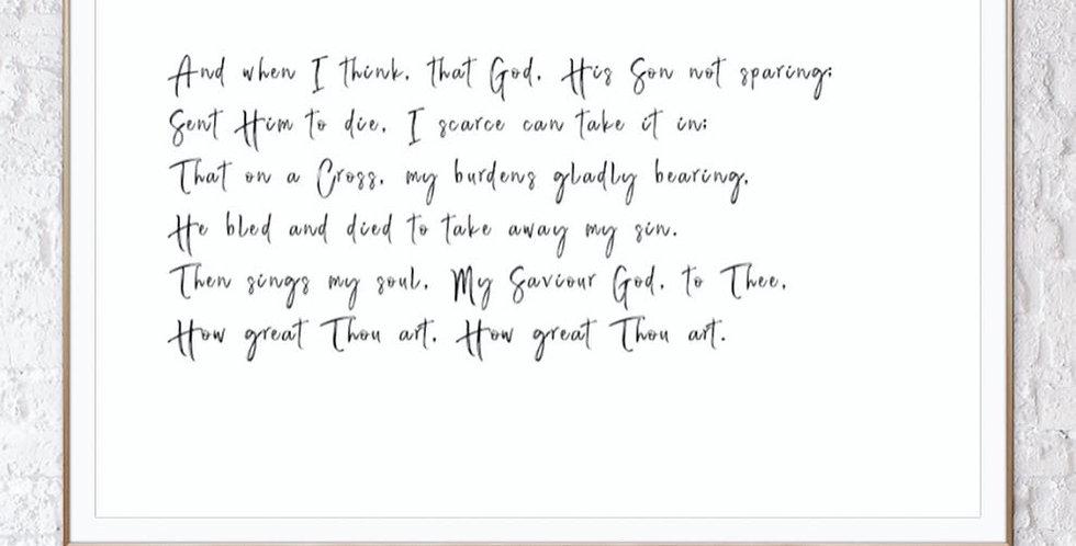 How Great Thou Art Lyrics Print