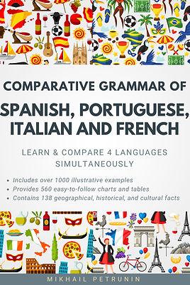 comparative grammar of new 1.jpg