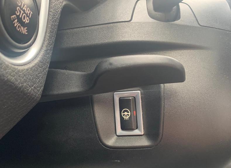 Heated Steering Wheel 1.JPG