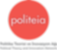 politeia2.png