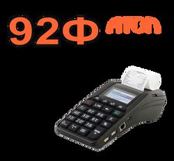 """Касса под ключ"" 15 150 руб."
