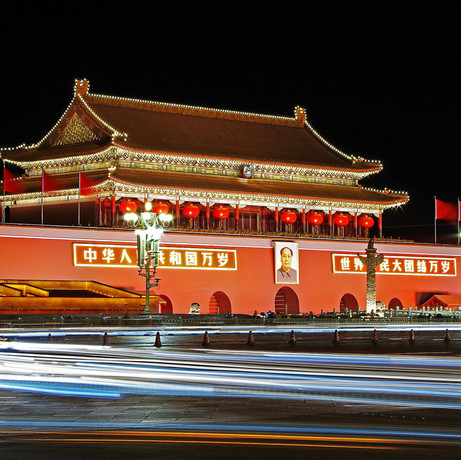 Anniversaries of Tiananmen Square and a rethinking of China's global image