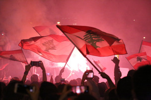 Lebanon's Governance Crisis: What Lies Ahead for the Future?