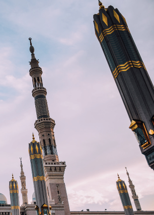 Modernity against Tradition in Saudi Arabia: The Case of Neom