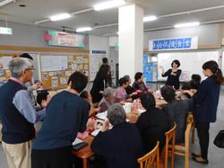 2017年3月17日 口から食べる幸せをサポートするスキンケア教室
