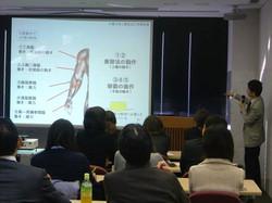 2013年12月1日 日経ヘルス健康美容コミュニケーターコース