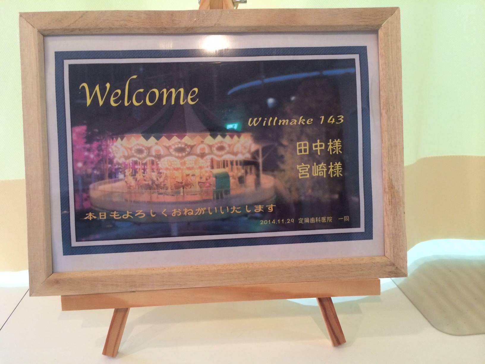 2014年11月29日 「出前オープンキャンパスin北海道」